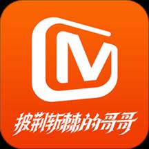 芒果TV iPhone版