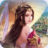 剑御九洲OL手游iOS版