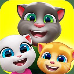 汤姆猫总动员游戏ios版