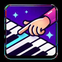 钢琴学院piano academy苹果版