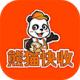 熊猫快收ios最新版本