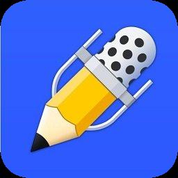 notability ios版
