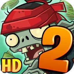 植物大战僵尸2奇妙时空之旅苹果手机版