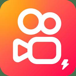 2021快手极速版app苹果版