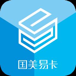国美易卡苹果版app