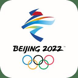 北京2022app苹果版
