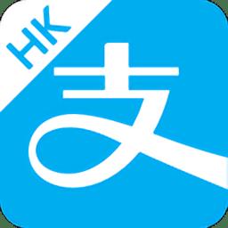 支付宝香港版ios版(alipayhk)