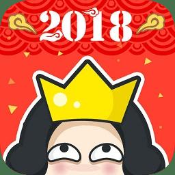 表情王国苹果版