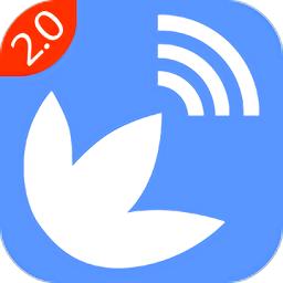 无线济南iphone版
