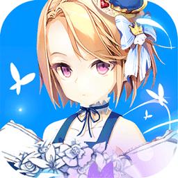 妖萌战姬无限钻石ios(暂未上线)