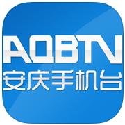 安庆手机台ipad版