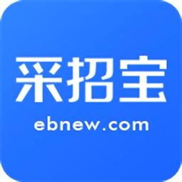 商麦Pro iPhone版(采招宝)