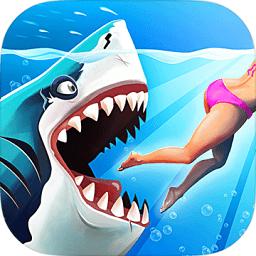 饥饿鲨世界苹果存档(暂未上线)
