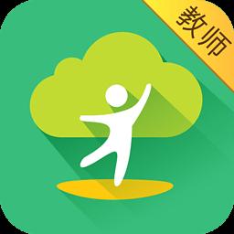智慧树教师iPhone版(暂未上线)