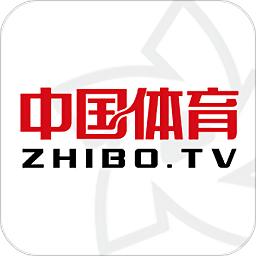 中国体育直播tv苹果手机版