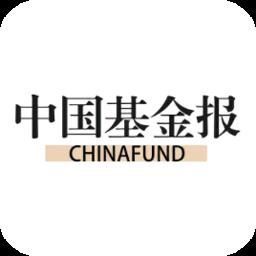 中国基金报ios版