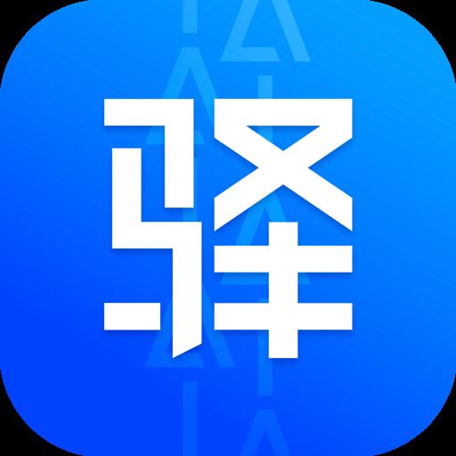 驿站掌柜app苹果版