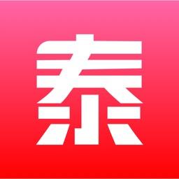 红色泰剧迷app苹果版
