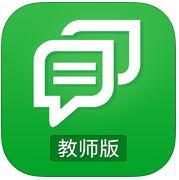 北京和教育老师版iphone版