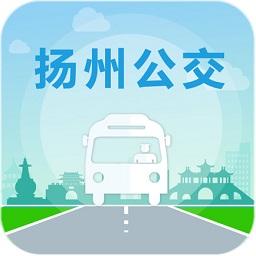扬州掌上公交iphone版
