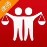 律伴律师端iphone版