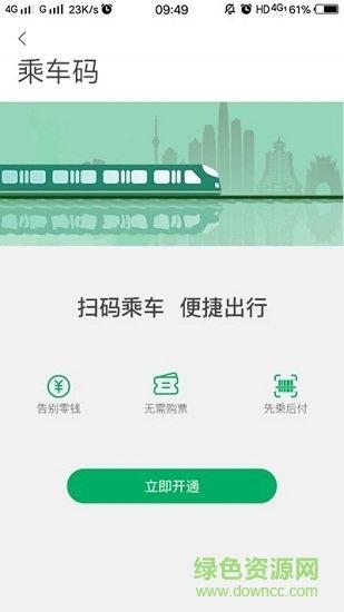 一应黔行app苹果版