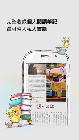 Hami书城iPhone版(暂未上线)