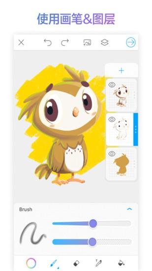 picsart color苹果手机版