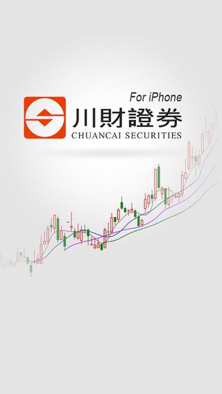 川财e行iphone版(原川财同花顺)