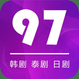 97剧迷app苹果版