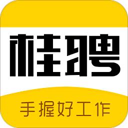 桂聘南宁人才网