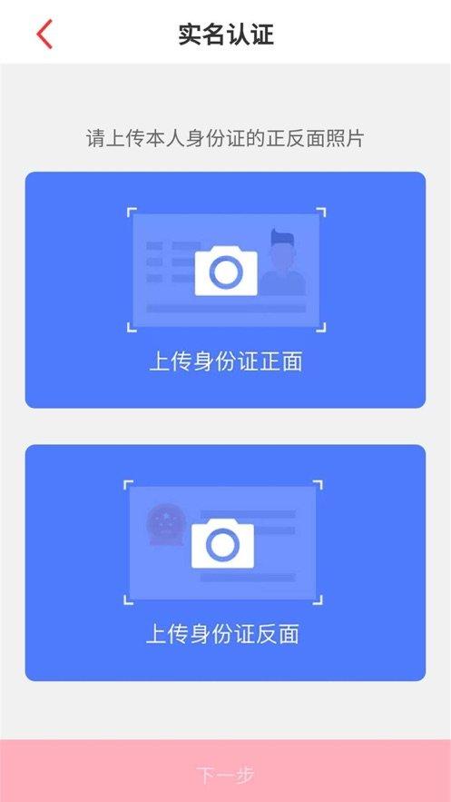 山东省文旅通app苹果