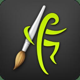 artrage绘画软件ios版