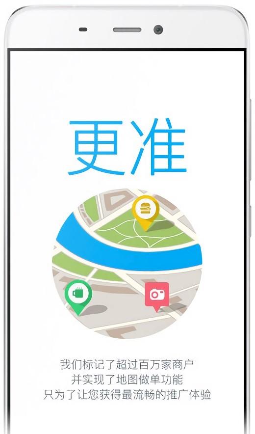 万科销售家经理版app苹果版