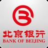 北京银行直销银行ios版