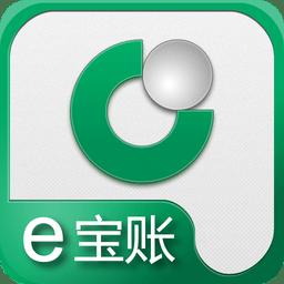 中国人寿e宝账ios版(国寿e家)