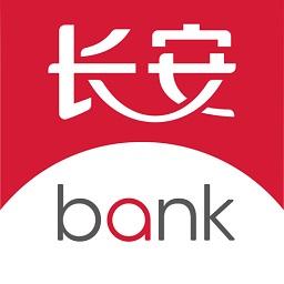 长安银行手机银行iPhone版