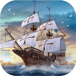 大航海之路苹果版
