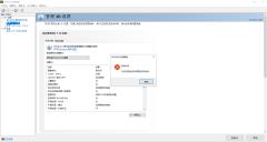 N卡控制面板提示:拒绝访问无法应用选定的设置到您的系统怎么解决?