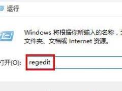 Win10更新系统后出现错误代码0x80070057的解决方法