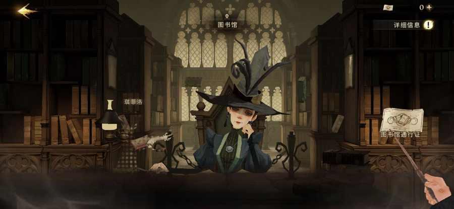 哈利波特魔法觉醒巧克力蛙NPC在哪-巧克力蛙npc位置攻略