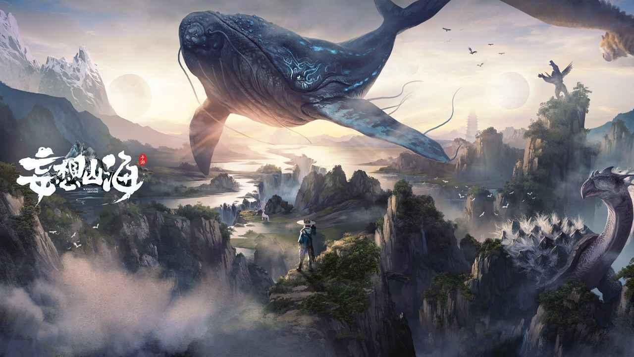 妄想山海蛟龙有什么技能-蛟龙技能攻略