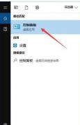 Win10系统怎么禁止IE浏览器运行?Win10禁止IE浏览器运行方法